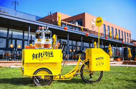Beer bike for sale | Beers On Wheels
